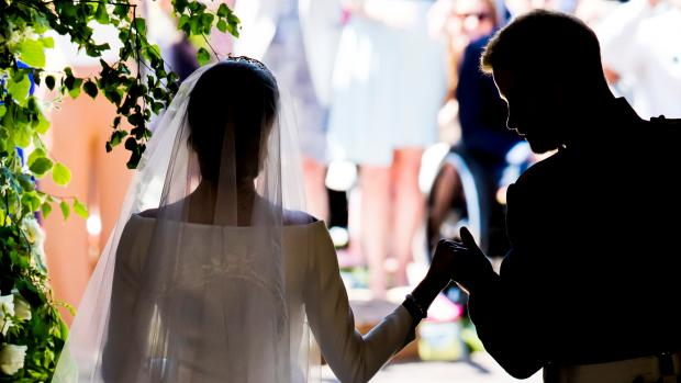 čekání na webovou stránku sňatků